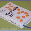 Отзыв на книгу Данияра Сугралинова — «Кирпичи 2.0»