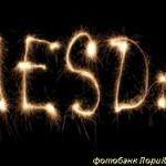 Вторник — самый стрессовый день рабочей недели…:-)