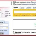 Яндексу исполнилось — 14 лет…:-)