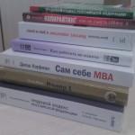 Доставили мне новые книженции…:-)